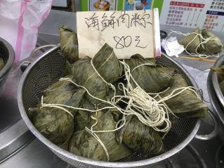 粽子-zongzi-Taiwan